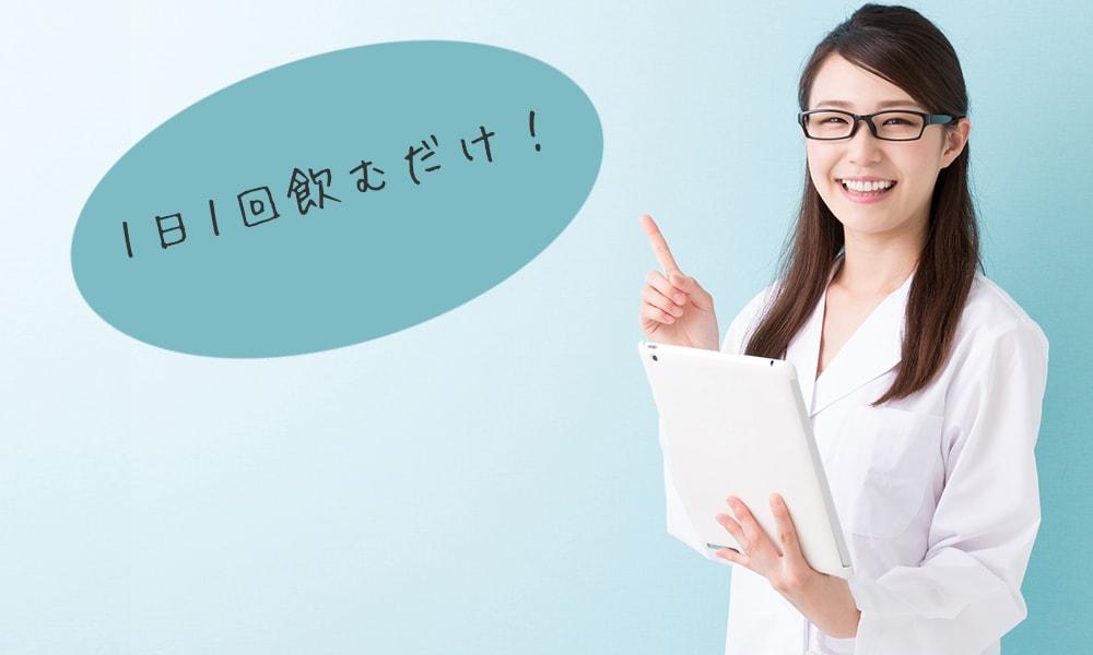 日本皮膚科学会Aランク評価